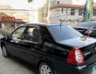 雪铁龙爱丽舍2011款 爱丽舍-三厢 1.6 手动 尊贵型 车辆