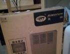 低价处理闲置全新先锋牌电暖器
