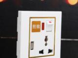 熙龙厂家一位USB充电插座面板多功能墙壁开关USB手机充电插座2.1A