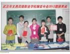 武汉文昌职校服装制版培训班