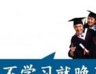 桂林理工大学2017年(函授)成人教育各专业一览房地产经营管