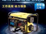 小型可移动3000瓦静音柴油发电机单三相380V车载发电机