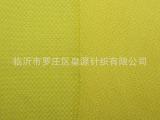 针织网眼面料 针织布 T恤面料 鸟眼布 T恤衫面料 厂家订做