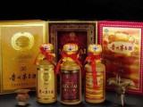 深圳回收30年茅台酒瓶,深圳50年茅台酒瓶回收