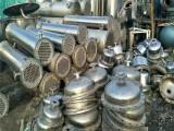 转让二手不锈钢冷凝器二手钛材质列管冷凝器二手冷凝器