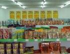 旺地大门脸超市出兑低价含泪.
