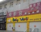 【非中介】商铺出租 开发区商业中心-安盛后身