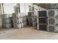 东莞【专业的二手空调回收】推荐|专业的空调出售