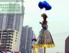 百日宴儿童生日派对气球造型 小丑魔术魔幻泡泡秀杂耍表演