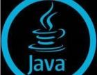 海宁Java培训班,学IT来上元,软件开发培训