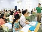 上海雅思听力词汇培训,嘉定雅思5.5分培训去哪找