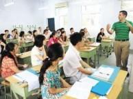 长宁英语培训班,英语口语培训哪里好