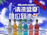 南京酒吧KTV鸡尾酒批发代理自助餐鸡尾酒预调酒潮饮厂家批发