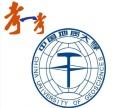 广州白云区专科+本科+学位成人学历+学习工作两不误