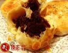 上海豆沙酥饼免加盟培训