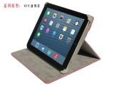 专业生产加工ipad平板电脑皮套