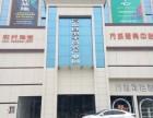 方城县电子商务产业园 创梦工场众创空间