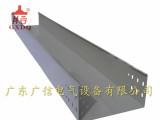 广东高性价电缆桥架【供销】 槽式电缆桥架厂家