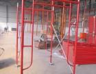 深圳南山脚手架生产钢管搭建租售厂家