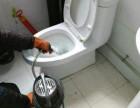 房山良乡长阳碧桂园加州水郡专业疏通下水道低价疏通马桶