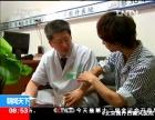 北京白癜風醫院開展白癜風個性化身心同治