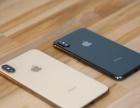 杭州苹果XSMAX分期办理简单,心仪手机马上拿走