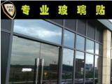 工程贴膜上门玻璃隔热膜防爆膜防紫外线单向防晒膜