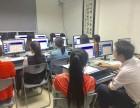 2018年深圳西丽零基础包就业学平面设计师