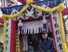 飞鹤殡葬一站式服务中心 全国遗体运送 搭建豪华灵棚
