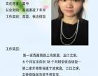 全上海定制专属保姆月嫂钟点工陪护老人等家政服务