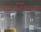 汉沛斯能量养生机加盟,不一样的好产品,机遇近在眼前
