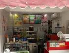 凤凰西街十字路口奶茶小吃店转让 (个人)