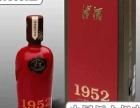 天津津酒招商加盟