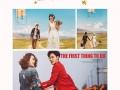 鲁冰花婚纱摄影婚礼定制新品发布春季婚博惠等你来。