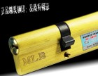 武汉江夏藏龙岛流芳庙山专业开锁 修锁 换锁芯 指纹锁 密码锁