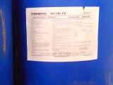 美国高品质环保有机锡稳定剂181(美国FDA级)