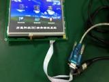 工业串口屏显示屏