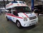 南京120长途救护车出租 南京正规长途救护车出租价格低