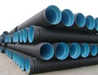 HDPE双壁波纹管 塑料检查井 塑料化粪池 玻璃钢化粪池