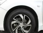 本田雅阁2016款 2.4 舒适版 同级车颜值担当