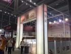 深圳活动展台搭建