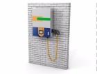 北京充电桩安装公司国冀普瑞充电桩项目合作