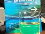 上海柴油        进口发电机专用柴油供应      配送免