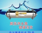 永州净水器维修安装销售