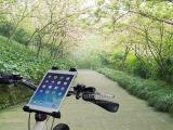 新款单扭 自行车、摩托车通用平板支架、GPS 导航架