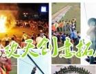 萍乡职工大型趣味运动会节庆趣味活动策划较好的公司