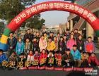 龙阳跆拳道荣获佳绩:无锡国际皇冠狮王跆拳道争霸赛