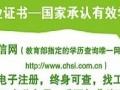 桂林理工大学成人高考之机电设备维修与管理 高起专招生