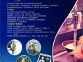 【净水康油切洗洁宝】加盟官网/加盟费用/项目详情