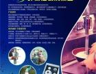 【净水康油切洗洁宝】加盟/加盟费用/项目详情